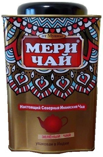 "Чай MERI CHAI ""GREEN TEA"" ж/б 200г."